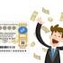Abaco Soria: Lotería de Navidad 2019: ¿cuántos impuestos tiene que pagar si le toca?